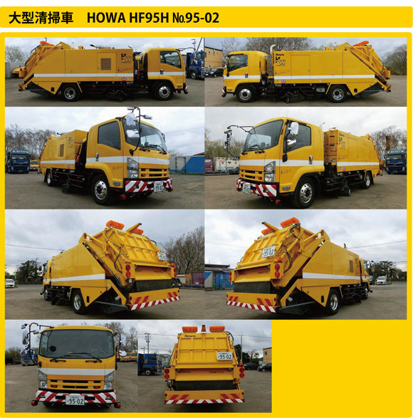 HF95H-№95-02