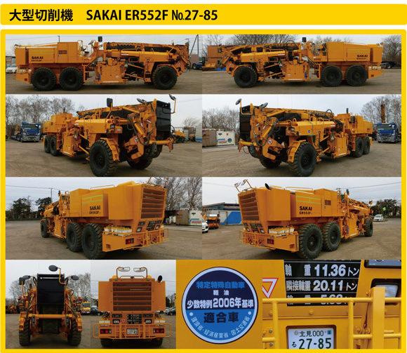 ER552F-№27-85