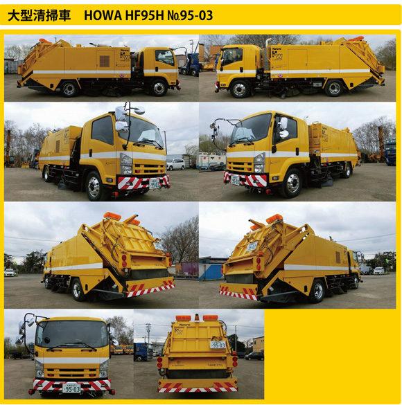 HF95H-№95-03