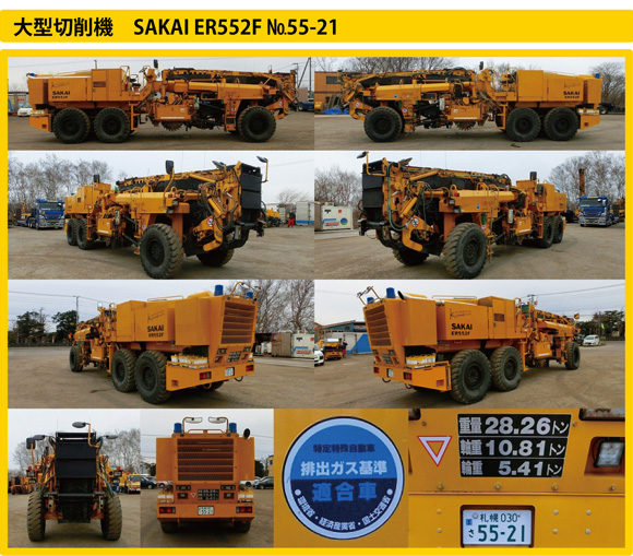 ER552F-№55-21