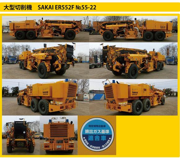 ER552F-№55-22